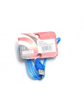 DIGIBOY Cable Digital Camera 5P IMAC 0.8M